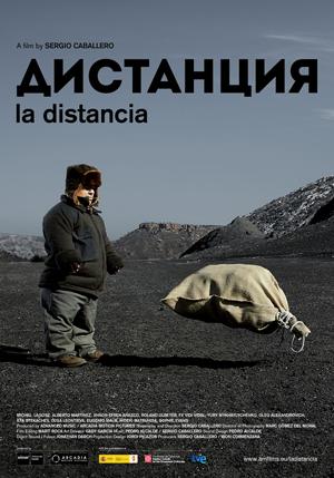 4-LA DISTANCIA